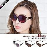 (カービーズ) curvy's サングラス レディース sunglass 眼鏡 メガネ アイウェア 紫外線対策 UV対策