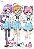 【DVD】TVアニメ「Re:ステージ! ドリームデイズ♪」第1巻[DVD]