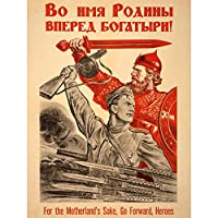 PROPAGANDA WAR WWII SOVIET USSR RED ARMY HERO FORWARD IVAN SOLDIER NEW FINE ART PRINT POSTER PICTURE 30x40 CMS 宣伝戦争第二次世界大戦ソビエト軍ヒーロー戦争兵士アートプリントポスター画像
