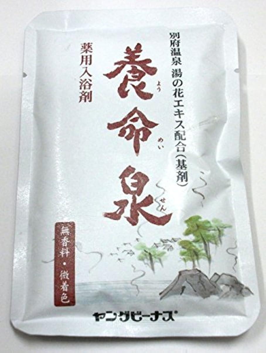 襟ウナギ暗いヤングビーナス薬品工業 薬用入浴剤 養命泉 60g