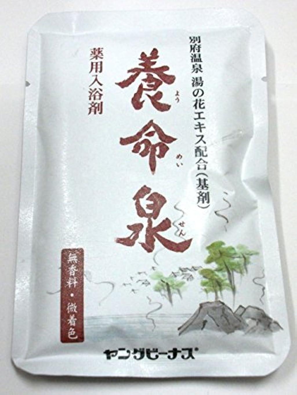 フック草スキップヤングビーナス薬品工業 薬用入浴剤 養命泉 60g