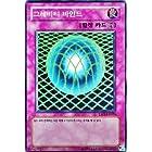 韓国語版 グラヴィティ・バインド-超重力の網- 【スーパーレア】 ESP1-KR036 遊戯王シングルカード