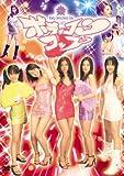 ボディコン・コップ [DVD]