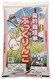【精米】北海道産 契約栽培米 白米 ふっくりんこ 5kg 平成27年産