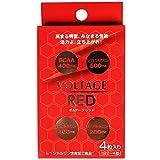 ネクスト VOLTAGE RED(WELL-002)