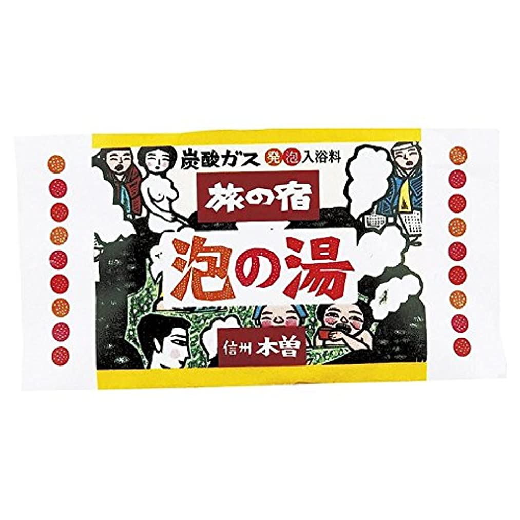クラシエ 旅の宿 (泡)1P 信州木曽 82427 (B529-06)