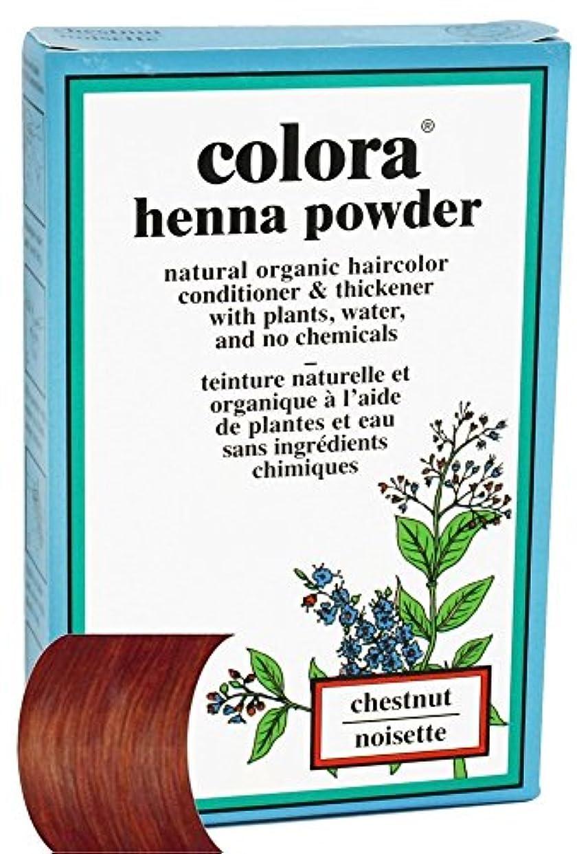 ピアノ複製適性Colora - ヘナパウダーナチュラルオーガニックヘアカラーチェスナット - 2オズ。