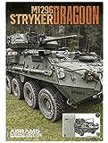 プラ・エディションズ エイブラムス・スクワッド レファレンス06 アメリカ陸軍 M1296 ストライカードラグーン写真集 写真資料集 ASREF06