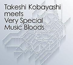 to U (Tokyo Metro version)♪Bank Band with SalyuのCDジャケット