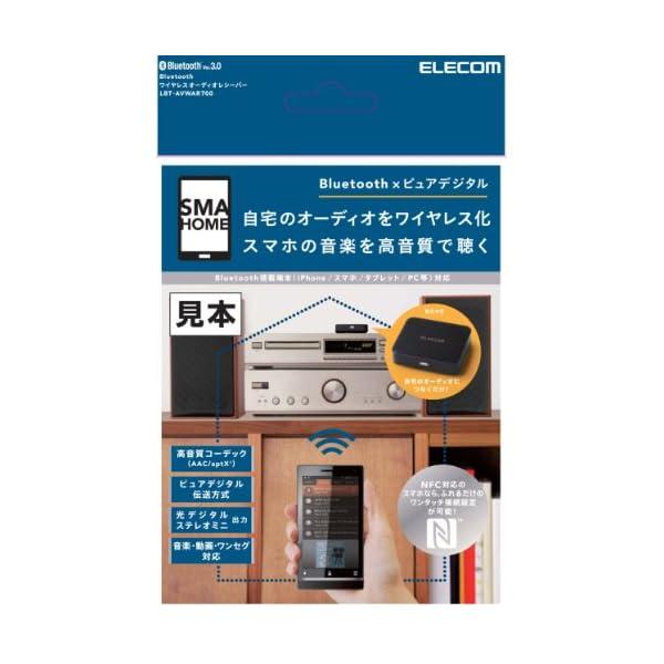 エレコム Bluetooth ブルートゥース ...の紹介画像2