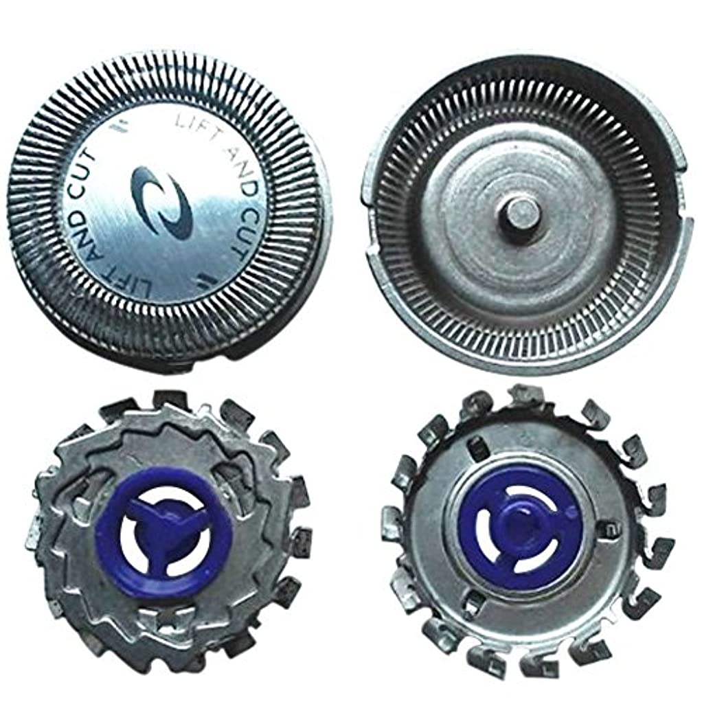 暖炉桁鹿Juleyaing 置換 シェーバー かみそり 頭 刃 for Philips HQ30 HQ40 HQ56 PQ182 PQ202 YS500