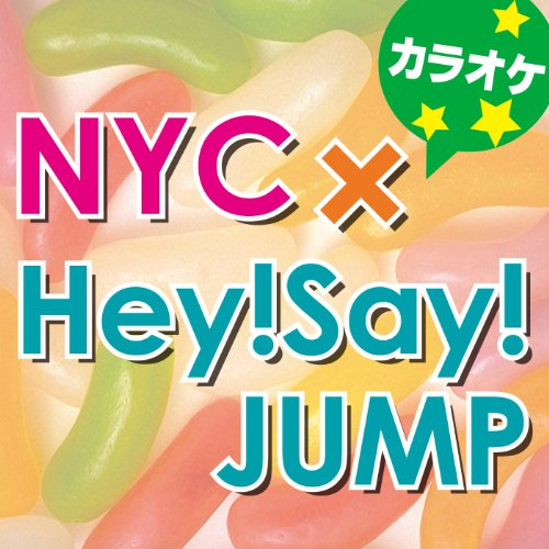 NYC×Hey!Say!JUMP BESTカラオケ