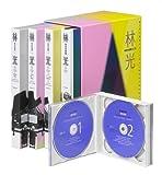 CDブック 林光の音楽 画像