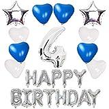 【Shiseikokusai 】 HAPPY BIRTHDAY 風船 お子様誕生日パーティー 豪華 誕生日 飾り付け セット シルバー(ff-y04)