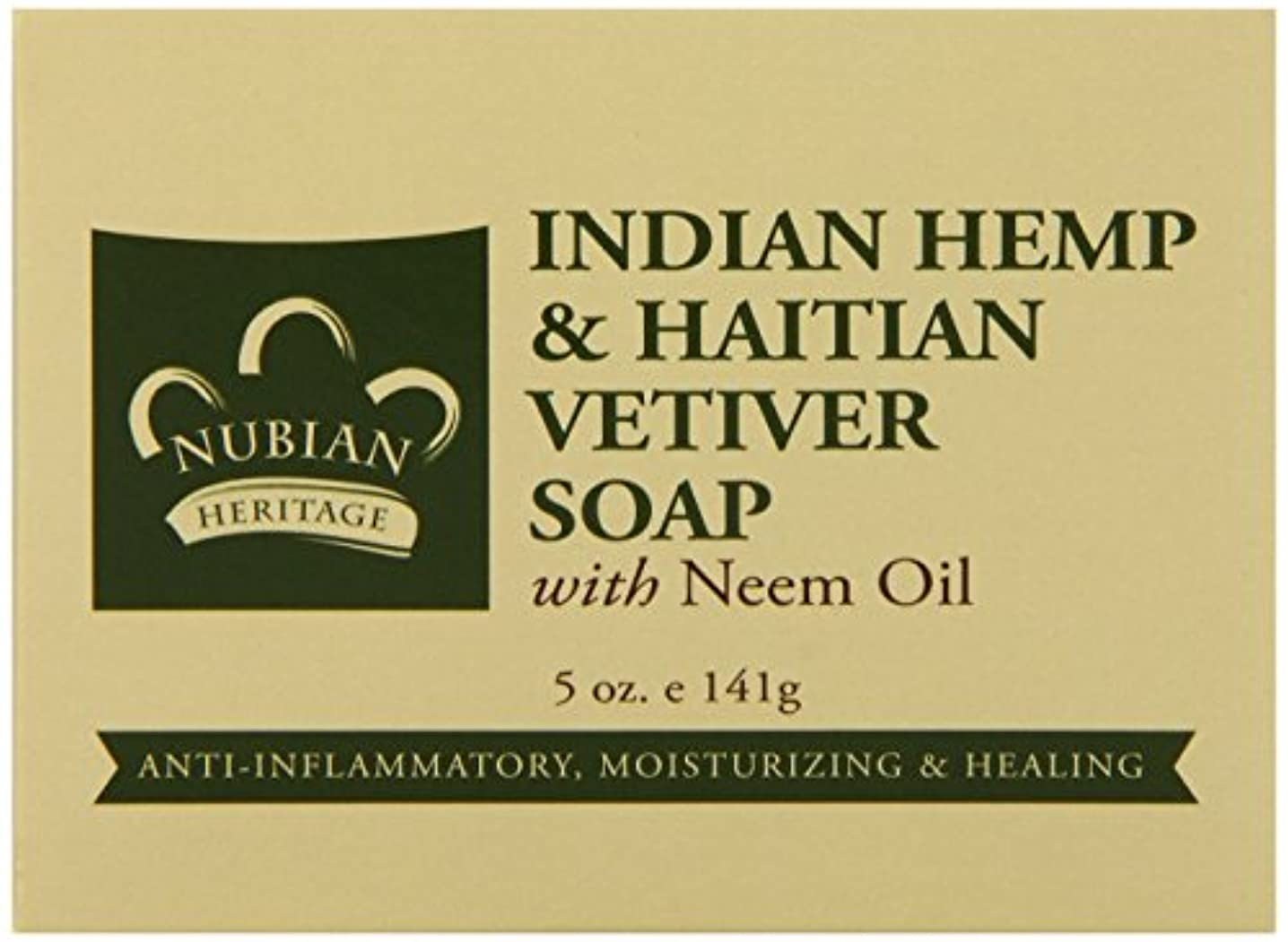 Nubian Heritage 石鹸、インド大麻、5オンス(シングルパック)