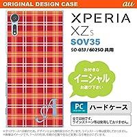 SOV35 スマホケース Xperia XZs ケース エクスペリア XZs イニシャル チェックB 赤 nk-sov35-432ini V