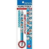 ドラえもん KURUTOGA/クルトガ ラバーグリップ付き 人気キャラシャープペンシルシリーズ ショウワノート/三菱鉛筆