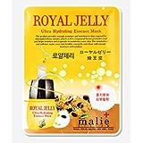 [MALIE] まりえローヤルゼリーウルトラ?ハイドレーティング?エッセンスマスク25gX10枚 / Malie Royal Jelly Ultra Hydrating Essence Mask [並行輸入品]