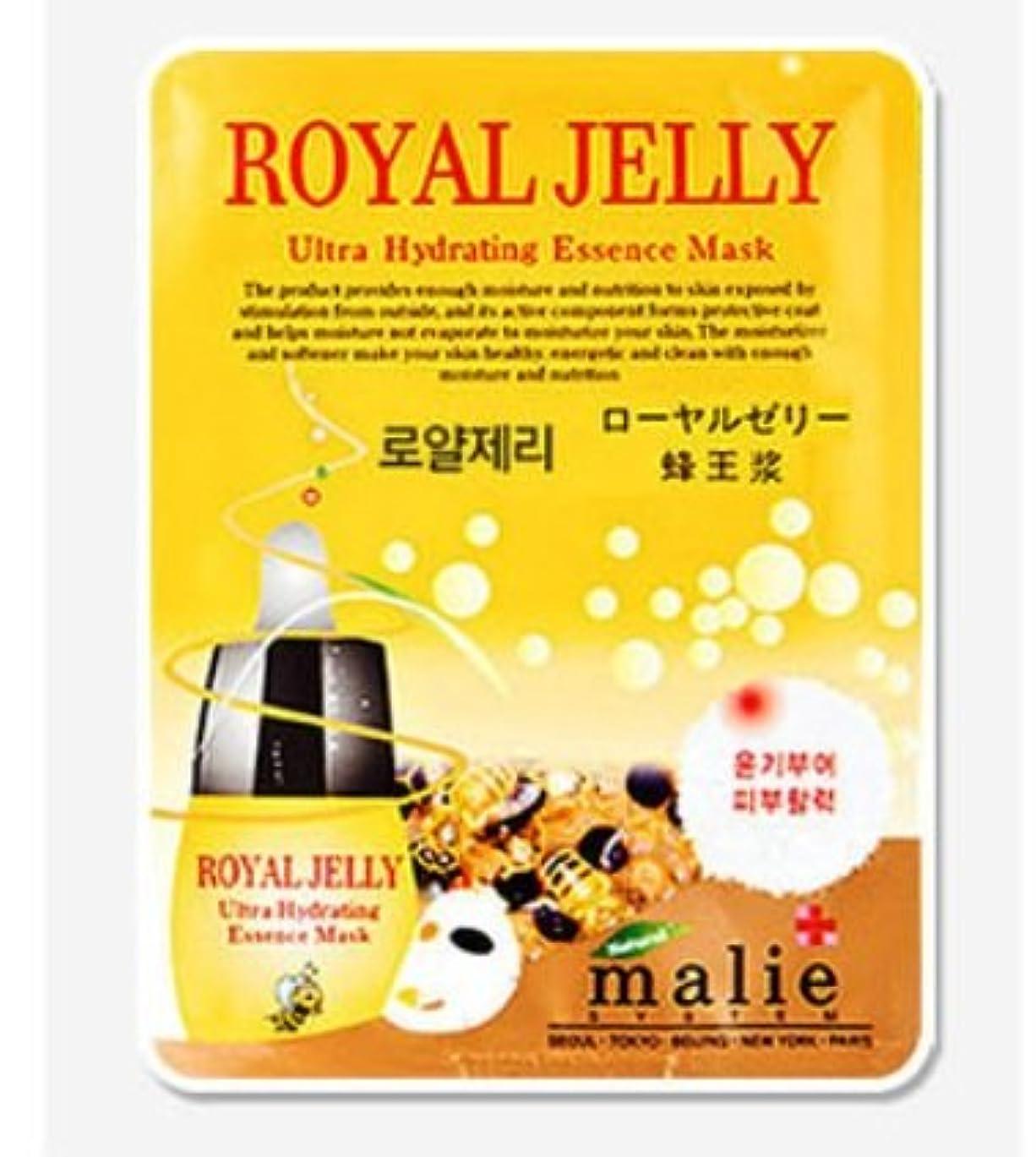 抑止する批判する故意に[MALIE] まりえローヤルゼリーウルトラ?ハイドレーティング?エッセンスマスク25gX10枚 / Malie Royal Jelly Ultra Hydrating Essence Mask [並行輸入品]