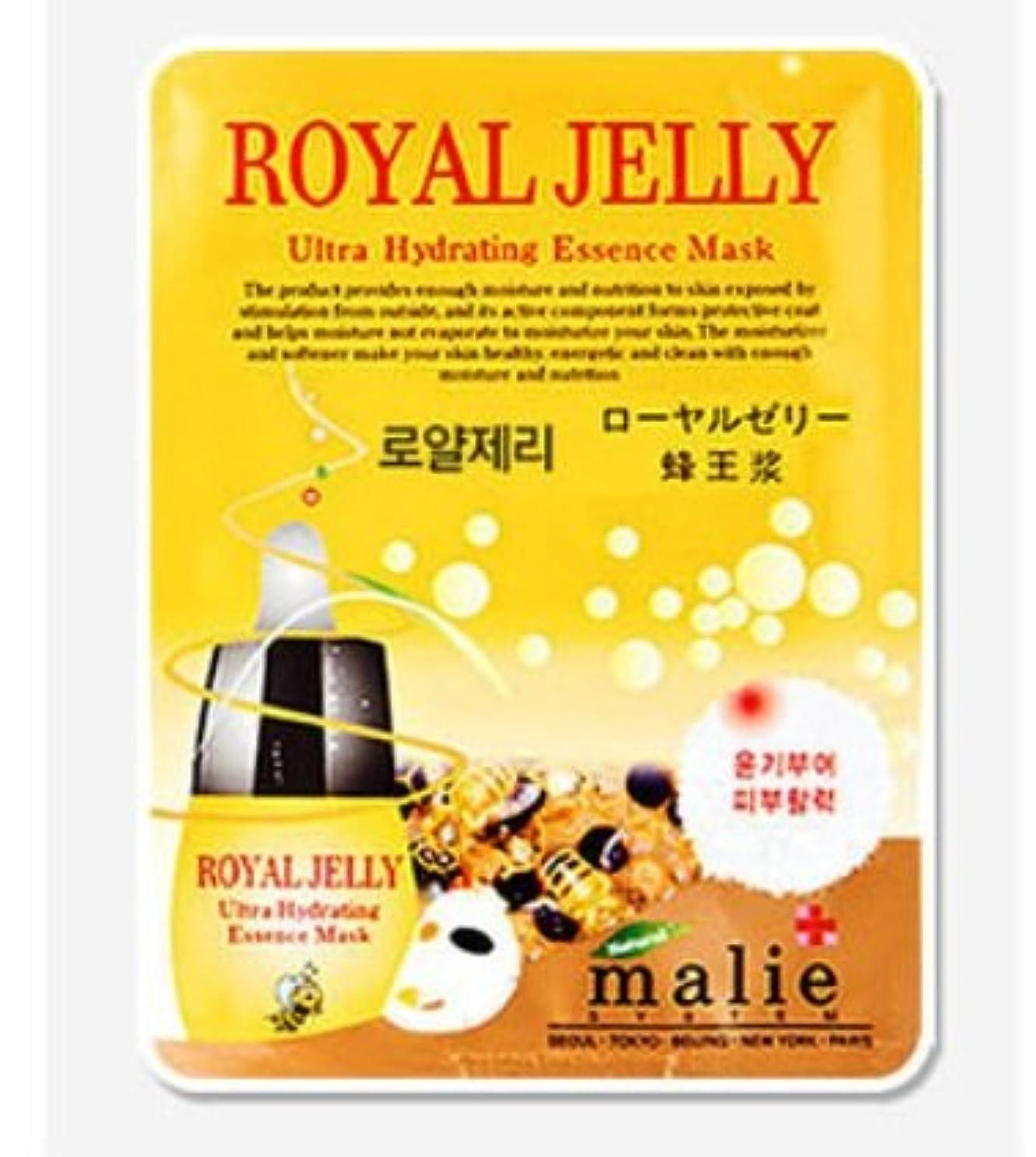 リベラル伝統的百[MALIE] まりえローヤルゼリーウルトラ?ハイドレーティング?エッセンスマスク25gX10枚 / Malie Royal Jelly Ultra Hydrating Essence Mask [並行輸入品]