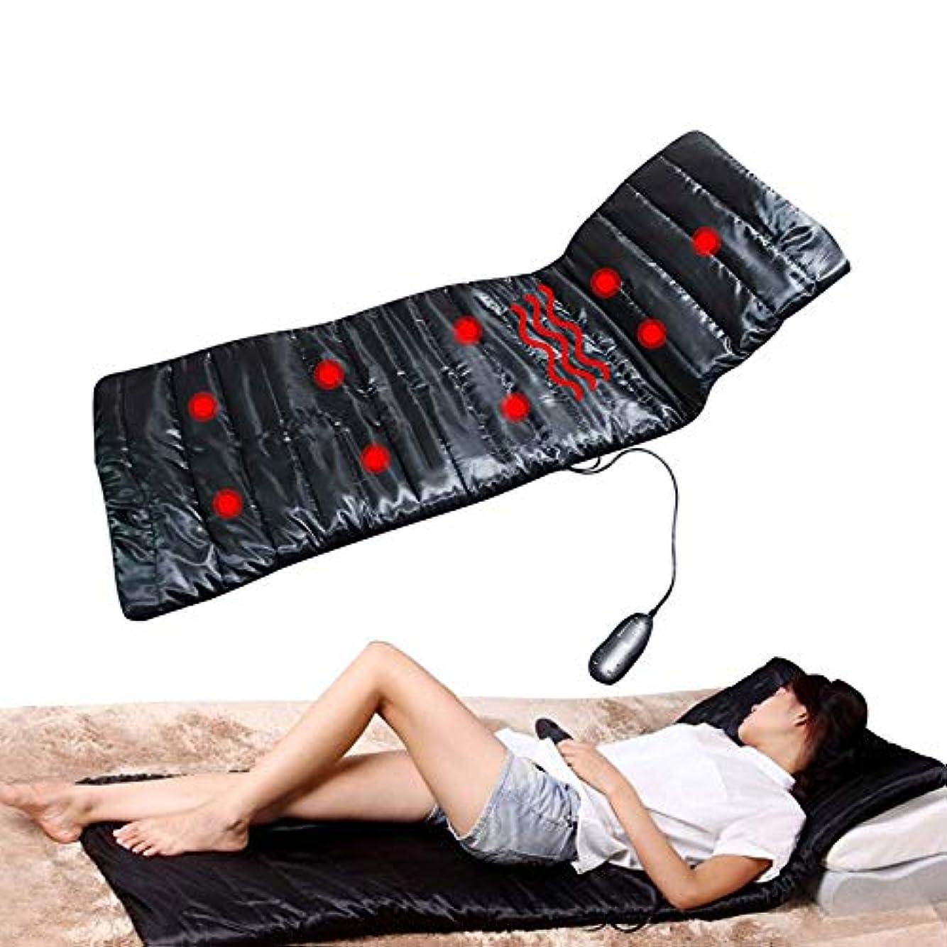 パーツスローガンの間でマッサージマットレス暖房振動マッサージスナイパー羽ばたき体の痛みボディマッサージネックバックウエストレッグマッサージ