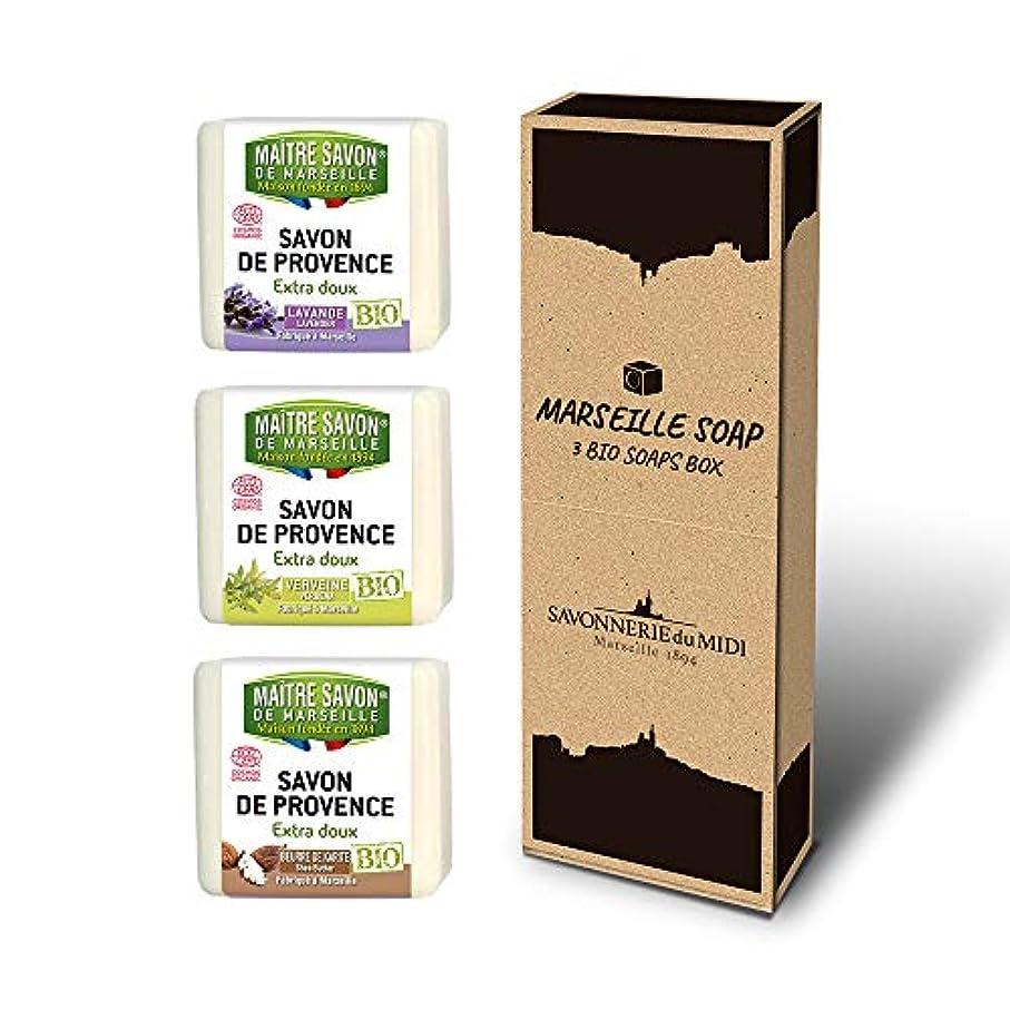 引っ張るバッグ額マルセイユソープ 3BIO SOAPS BOX (アソート)