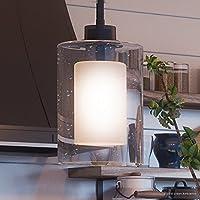 """Luxury Contemporaryペンダントライト、スモールサイズ: 10"""" H x 5.875"""" W, with modernファームハウススタイル要素、チャコール仕上げ、uhp2261からのメンフィスコレクションby Urban Ambiance"""