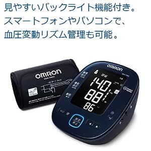 オムロン 上腕式血圧計OMRON HEM-7280C