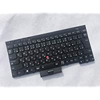 AUKEH ノートパソコンキーボード適用するLenovo/IBM ThinkPad X230 X230i X230T T430 T430i T430s L430 T530 W530 L530 日本語キーボード バックライト付