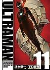 ULTRAMAN 第11巻