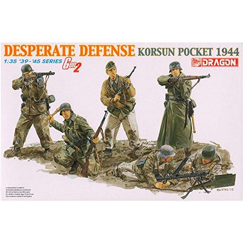 ドラゴン 6273 1/35 WW.II ドイツ軍 歩兵 包囲網突破 コルスンポケット