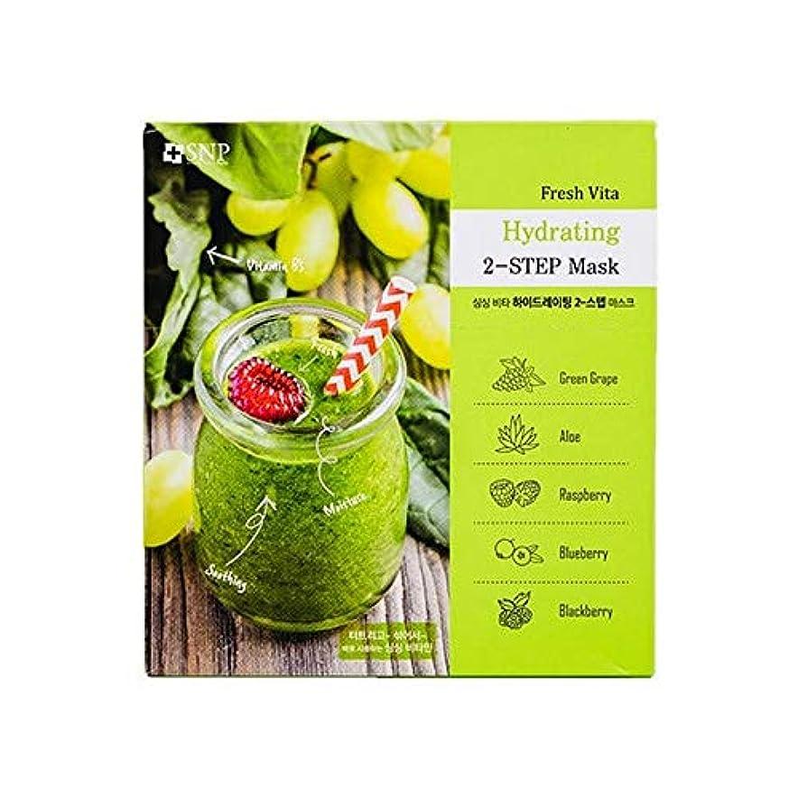逆さまに粘り強い部屋を掃除する[SNP] Snp新鮮なビタミンC 2段階の水和マスク - SNP Fresh Vitamin C 2-Step Hydrating Mask [並行輸入品]