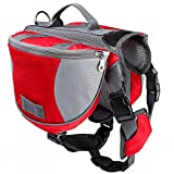 Amazon.co.jpFuloon 犬用バックパック リュック 多機能バックパック 調節可能 3サイズ・4色選択可能 アウトドア・旅行・キャンプ・ハイキングに適合 (赤, S)
