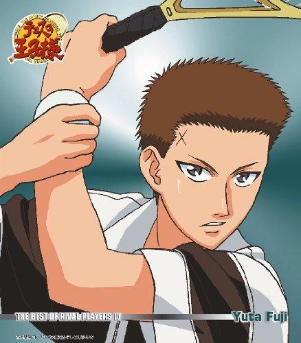 テニスの王子様 - THE BEST OF RIVAL PLAYERS IV Yuta Fuji