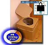 「ボックストイレSET2」 高耐水性強化合紙ボード製 組立ボックストイレSET+大型ポンチョ (簡易トイレ袋10個+大判ティッシュ付き)+大型ポンチョ 静岡県地震防災センター