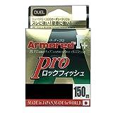 デュエル(DUEL) PEライン アーマード F+ Pro ロックフィッシュ