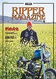 RIPPER MAGAZINE (リッパー・マガジン) Vol.13 (NEKO MOOK) 画像
