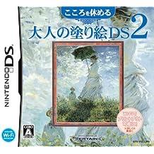Amazon.co.jp: アーテイン: ゲー...