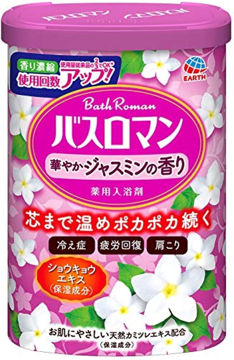 反毒タイト貴重な【医薬部外品】バスロマン 入浴剤 華やかジャスミンの香り [600g]