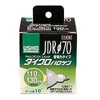熱を嫌うもののスポット照明に最適! ELPA(エルパ) USHIO(ウシオ) 電球 JDRΦ70 ダイクロハロゲン 130W形 JDR110V75WLN/K7UV-H G-192H 〈簡易梱包
