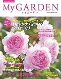My GARDEN No.58 ようこそ!私の薔薇の庭へ