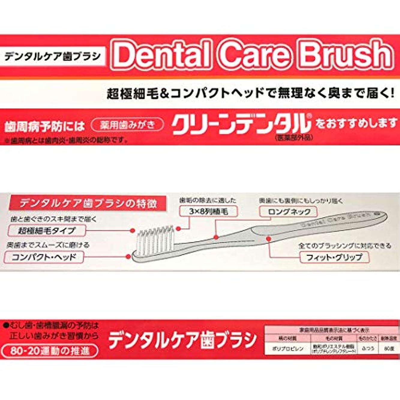 イタリアの棚製油所【数量限定】超極細毛&コンパクトヘッド デンタルケア歯ブラシ (3本)