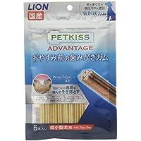 ペットキッス (PETKISS) ADVANTAGE おやすみ前の歯みがきガム 超小型犬用 6本入