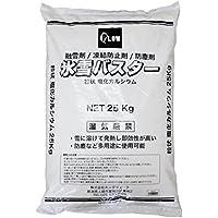 融雪剤 氷雪バスター 粒状 塩化カルシウム 25Kg