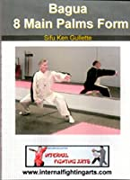 Bagua 8 Main Palms Form Instruction【DVD】 [並行輸入品]