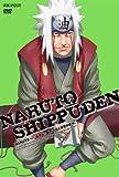 NARUTO-ナルト- 疾風伝 師の予言と復讐の章 4 [DVD] 画像