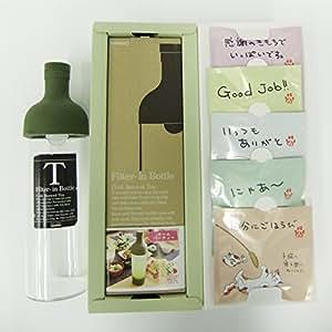 ハリオ HALIO フィルター ボトル 緑 グリーン 水出し 冷茶セット 緑茶 5種 アソートパック かぶせ茶 雁ヶ音 玄米茶 ほうじ茶 ギフト ラッピング 対応可