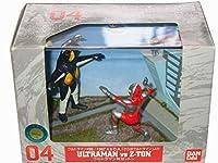 バンダイ 特撮ギャラリー ウルトラマン対宇宙恐竜ゼットン