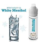 【国産リキッド】電子タバコ リキッド HASLIQ White Menthol (スーパー スッキリ メンソール) 60ml