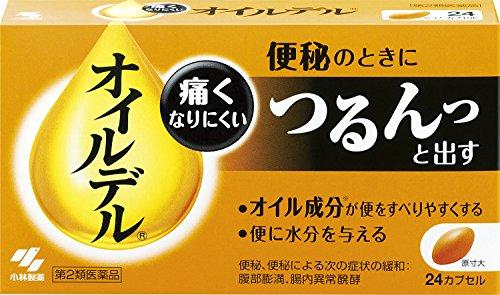 【第2類医薬品】オイルデル 24カプセル...